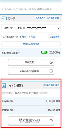 くらし の マネー サイト