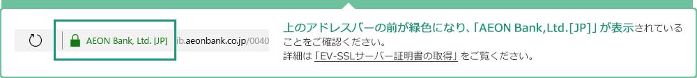 EVSSL注意画像_Edge
