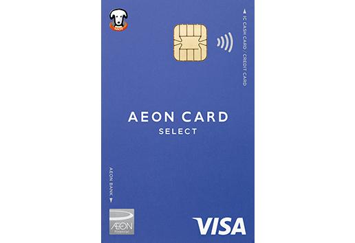 「イオンカード VIsa」の画像検索結果