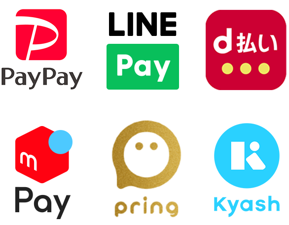 PayPay、LINE Pay、d払い、メルペイ、pring、Kyash